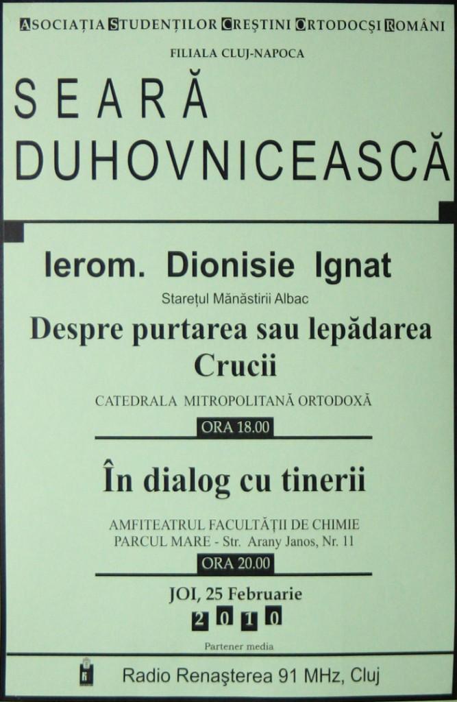 afis_dionisie_ignat_2010