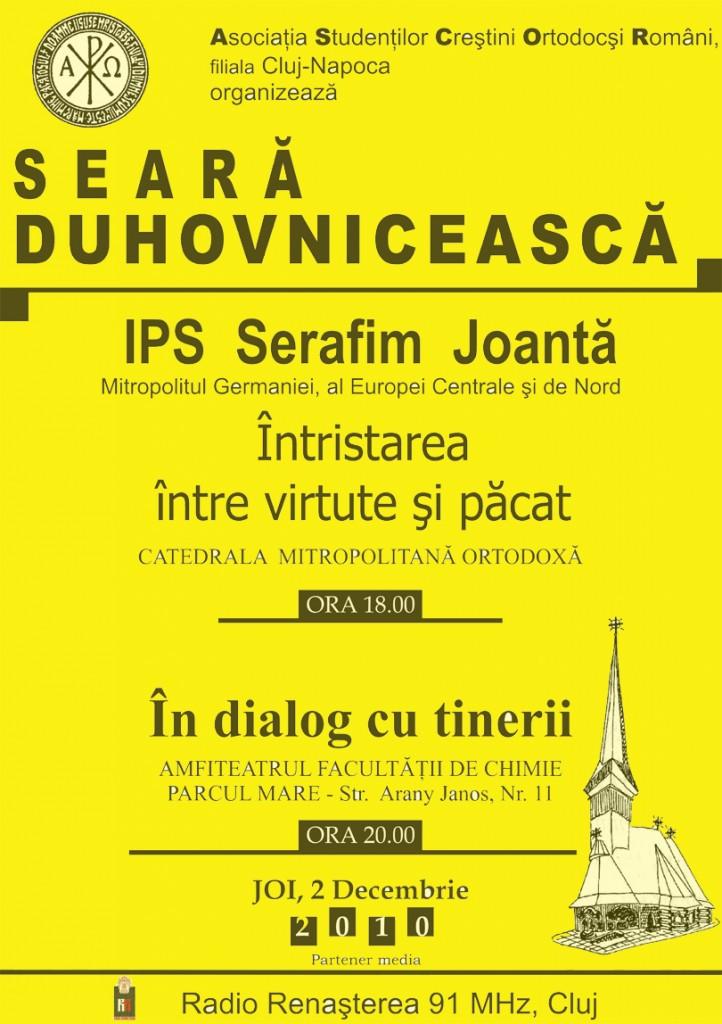 ips Serafim Joanta