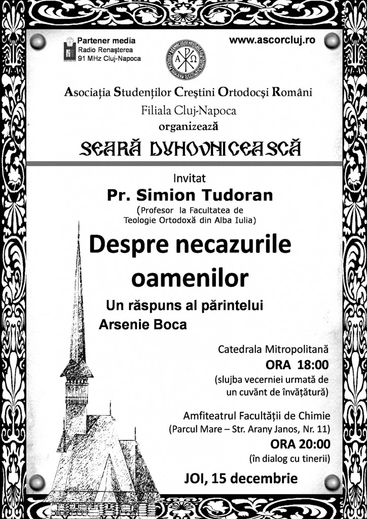 afis Simion Tudoran