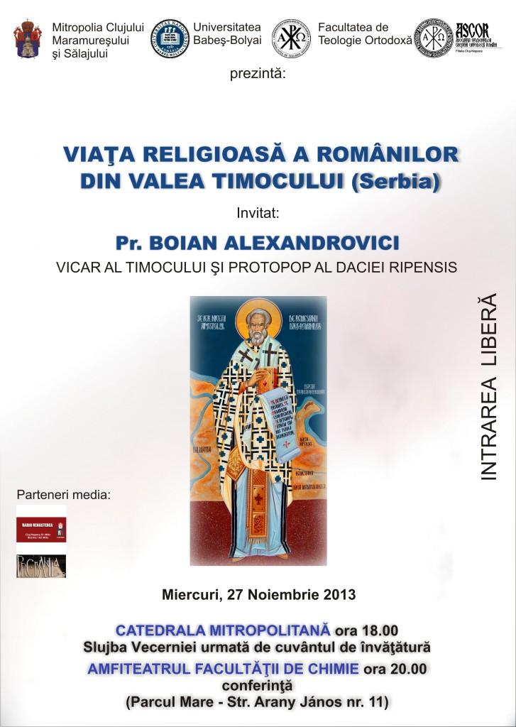 Pr Boian Alexandru